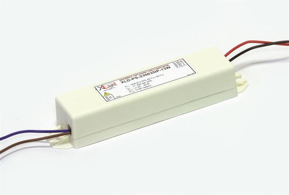Прожектор светодиодный уличный теплый свет